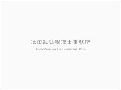 札幌公開研でのアンケートのための試験です